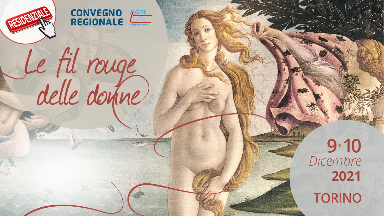 """Convegno regionale AGITE Piemonte """"le fil rouge delle donne"""""""